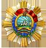 Өвөрхангай аймгийн албан ёсны цахим хуудас